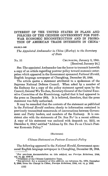 government and economics in china essay China-japan politics and economics perspective essay  the economic situation in china has evolved from a government-planned economy to a more.